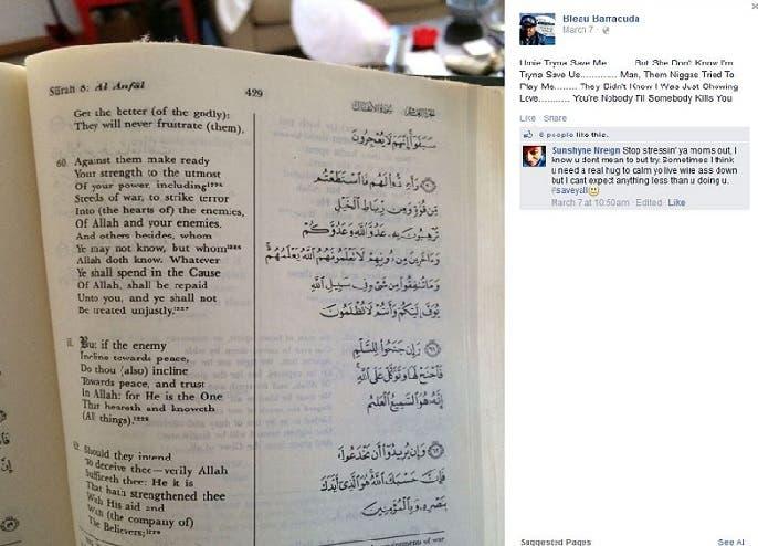 صفحة من سورة الأنفال نشرها في 7 مارس الماضي بحسابه في فيسبوك