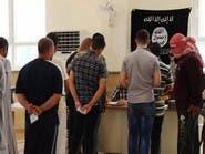 سكان الموصل يضيقون ذرعا بداعش