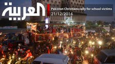 Pakistani Christians pray, rally for school victims