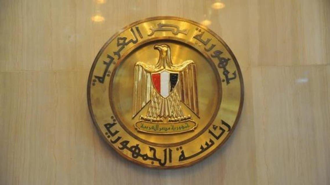 الرئاسة المصرية رئاسة مصر لوغو المتحدث الرسمي