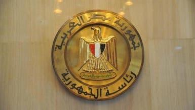 رئاسة مصر: نأمل في خطوات إيجابية للمصالحة مع قطر