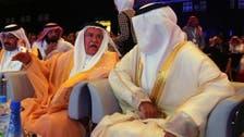 Saudi Arabia 'confident' oil prices will improve
