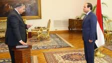 مصرکے طاقتور انٹیلی جنس چیف تبدیل