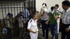 Egyptian court acquits 26 men accused of 'debauchery'