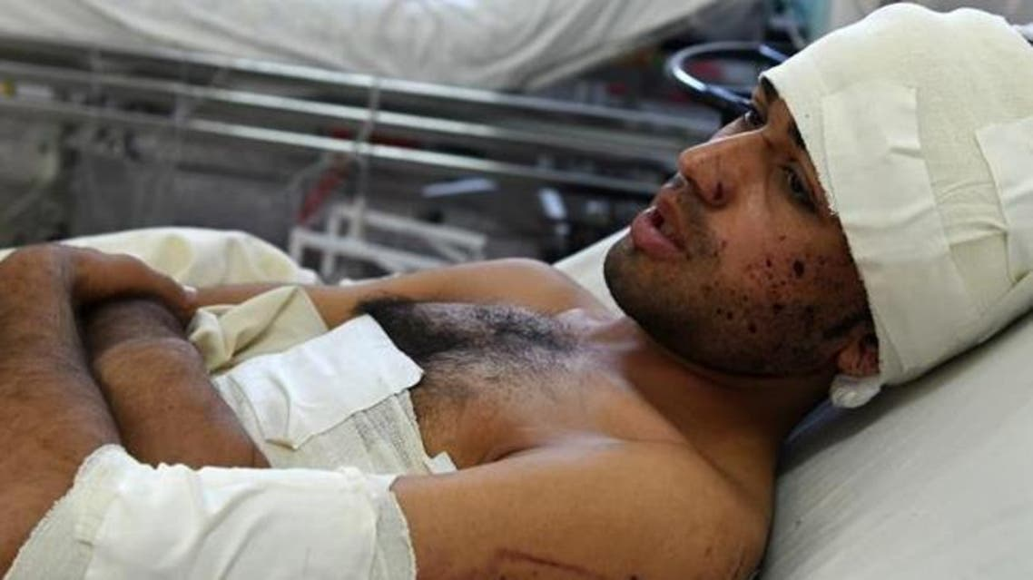 Afghan journalist wounded