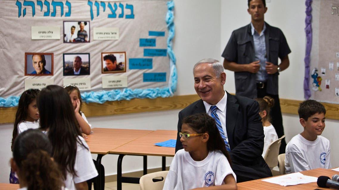 Barkan settlement Israel West Bank Reuters Netanyahu