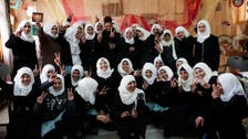 Janet Jackson on Palestine, Syria peace mission