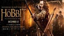 فيلم الهوبيت يحطم الرقم القياسي بأعلى مشاهدة عالمياً