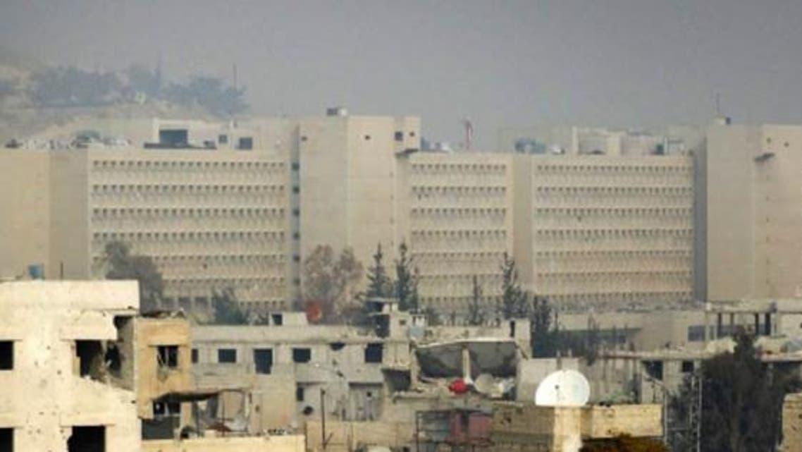مشفى تشرين