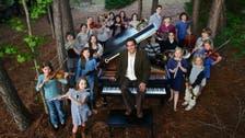تونسية تفوز بجائزة مالك جندلي في العزف على البيانو