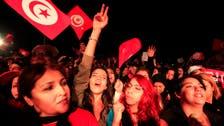 1800GMT: Essebsi wins Tunisia's presidency