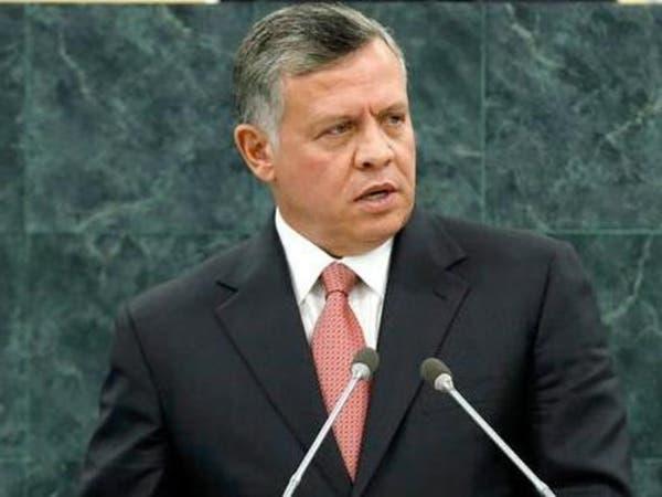 عاهل الأردن: انتهاء العمل مع إسرائيل في الباقورة والغمر