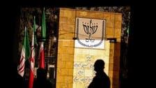 عراق۔ایران جنگ میں ہلاک ایرانی یہودیوں کی یادگار قائم