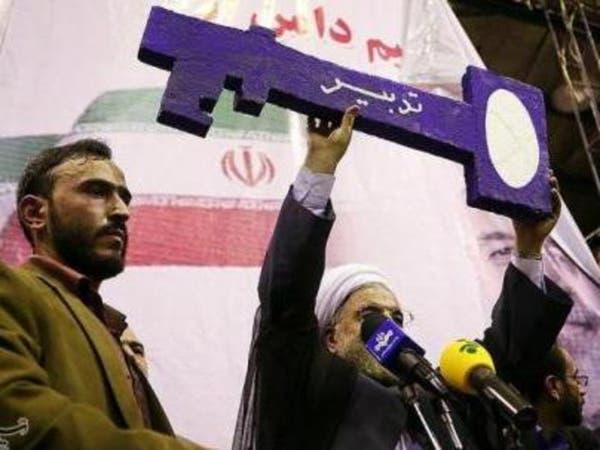 روحاني يخلف وعده.. وقضية كروبي وموسوي تعود مجدداً