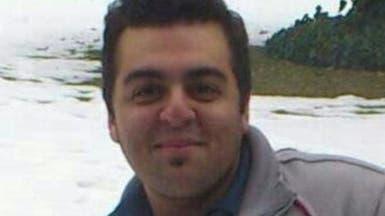 """إيران.. الحكم بالسجن 20 عاماً على ناشط """"فيسبوكي"""""""