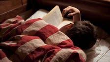 """لنوم أسرع.. اقرأ كتاباً """"ورقياً"""""""