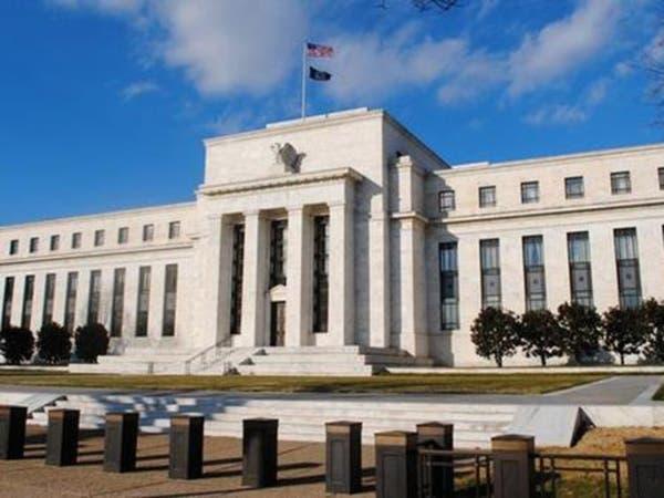 الفدرالي الأميركي يتوقع نمواً أسرع للاقتصاد بعهد ترمب