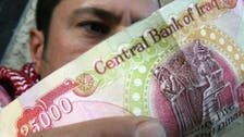 Iraqi Cabinet approves $105 billion budget for 2015