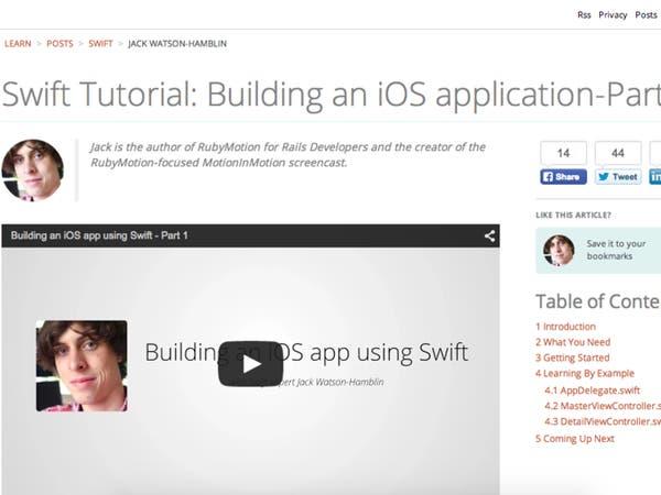 دروس مجانية لتعلّم برمجة تطبيقات آيفون