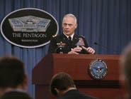 """قائد قوات التحالف ينطق """"داعش"""" 25 مرة"""