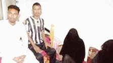 Abandoned by Saudi father, five siblings live in limbo
