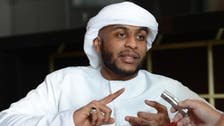 UAE lose captain Khaseif for Asian Cup: report