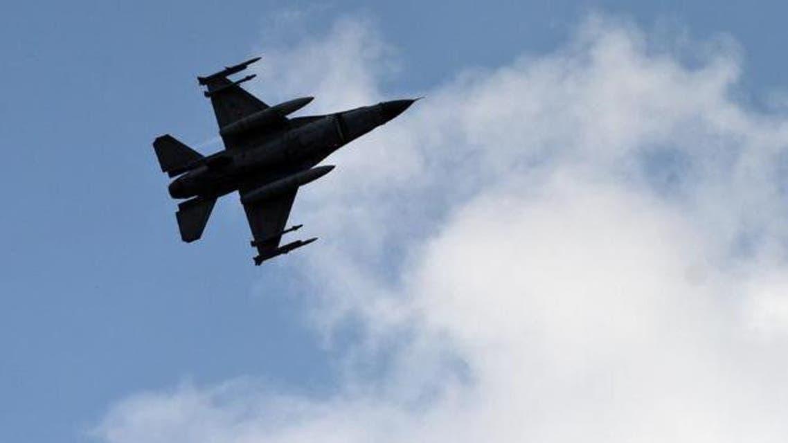 plane shot down AFP