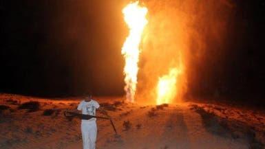 داعش يتبنى تفجير خط للغاز في سيناء المصرية