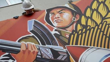 فيلم اغتيال زعيم كوريا الشمالية.. أون لاين