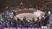 محمود عباس کی اسرائیل سے تعاون ختم کرنے کی دھمکی