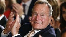 Former U.S. President George H. W. Bush hospitalized