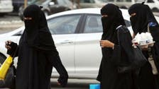 Saudi rights group accuses employers of sexism