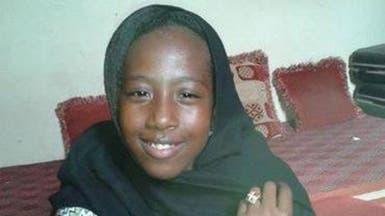 موريتانيا.. جريمة اغتصاب وحرق طفلة تثير الرأي العام