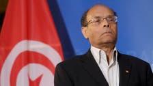 Defeated Tunisian candidate Marzouki starts new movement