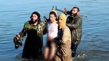 داعش کا شمالی شام میں اتحادی فوج کا جہاز گرانے کا دعوی
