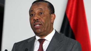 رئيس وزراء ليبيا يطالب من موسكو برفع الحظر على الأسلحة