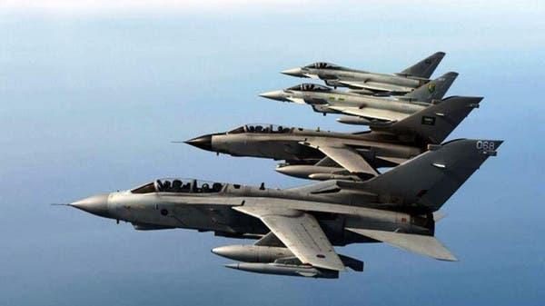 غارات للتحالف على مواقع للحوثيين في صنعاء والحديدة