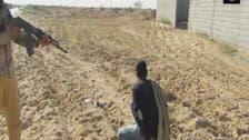 أنصار بيت المقدس تبث شريطاً لإعدام شخصين في سيناء