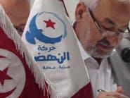 محللون: إخوان تونس خسروا السلطة وبقوا في الحكم