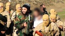 Father of Jordan pilot prays for ISIS 'mercy'
