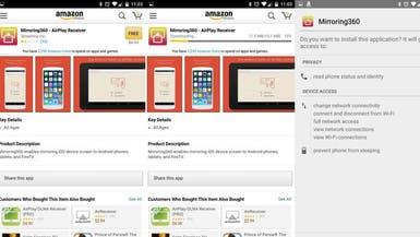 40 تطبيقاً مجانياً من أندرويد بمناسبة أعياد الميلاد