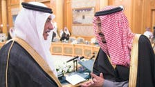 Saudi plans record 2015 spending despite oil drop