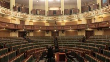 #مصر.. جلسات البرلمان قد تبدأ في 10 يناير