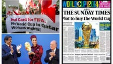 Will Qatar still host the World Cup or not? That was the question in 2014