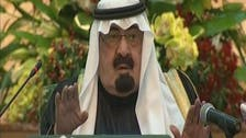 سعودی بجٹ: 2015ء میں اخراجات کا تخمینہ 860 ارب ریال