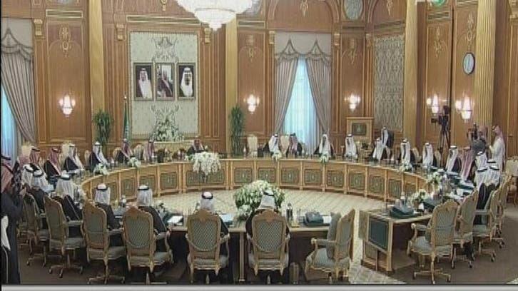 بزرگترین بودجه تاریخ سعودی برای سال ۲۰۱۵ تصویب شد