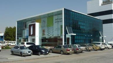 مصرف الإنماء للعربية: نمو قوي في محفظة الاستثمارات