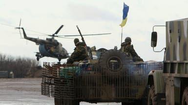 """متمردو أوكرانيا: محادثات السلام مع كييف كانت """"صعبة"""""""