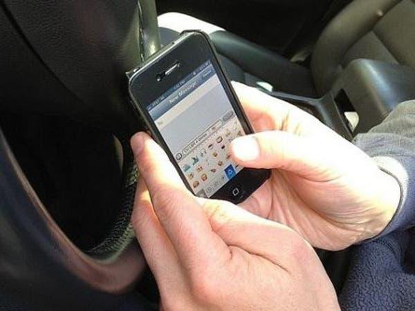 استخدام الهواتف الذكية يعيد تشكيل أدمغتنا باستمرار