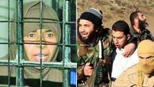 الأردن مستعد لإطلاق سراح ساجدة الريشاوي